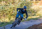 First section opens of new 100km mountain bike trails