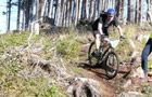 Comrie Croft Mountain Bike Trails
